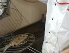 广州香鲜【烤鱼】万州烤鱼 木炭烤鱼培训包教学