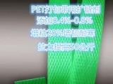 供应优质国产PET增粘剂 扩链剂