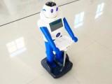 智能早教旺仔机器人