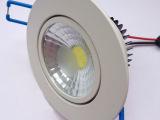 厂家直销 中间磨砂面 cob 新款 led天花筒灯 射灯