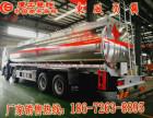 直销移动加油站东风天龙27.5方厂家直销