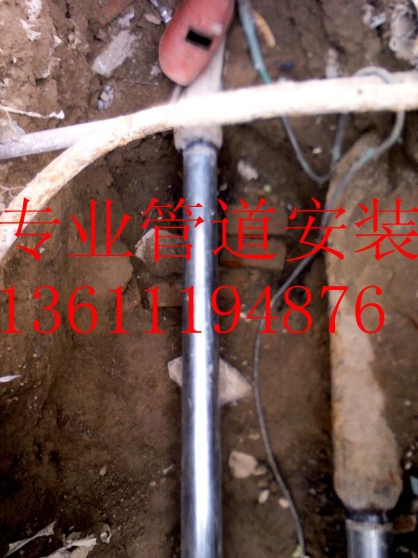 通州专业管道安装 管道漏水维修 专业管道防腐改造
