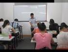 海淀区一线教师辅导 高一英语辅导班 高一英语家教班