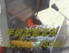 二手叉车柴油三吨叉车价格合力牌叉车