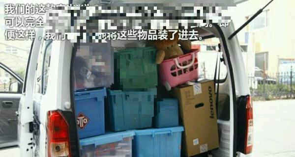 有大小面包车长短途搬家,拉货,搬运