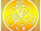 上海自贸区代办私募基金的内部控制制度有什么要求