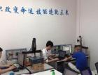 学运动控制卡与CCD视觉检测编程就来华山自动化编程