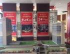 镇江地区唯一在卖带租约商业综合体11万起