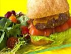 十大品牌汉堡加盟/芝华士汉堡
