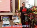 中国较厉害的易经起名大师,八字起名专业大师起名