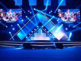 郑州舞台搭建,河南专业演出灯光音响设备租赁