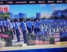 松原-北京八维软件开发工程师高端培训快讯