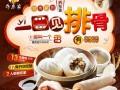 潮州早餐包子加盟 11大系列 73种产品 月入3万元