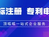 北京商标注册多少钱,在线申请商标平台就选顶呱呱