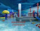 90后创业选择海乐游游泳馆年入30万