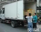 惠州长途搬家电话多少丨长途搬家丨长途搬家10分钟上门