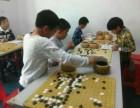 暑假围棋兴趣班