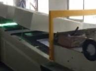 二手印刷设备转让