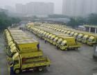 上海搬家运输服务