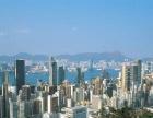 港澳游 白城香港旅游两天一晚(海洋公园+迪士尼)纯