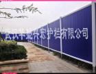 武汉彩钢围挡市政围挡PVC围挡护栏厂家