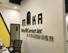Mika英语国际训练营招生啦