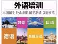 江阴英语口语培训 江阴少儿英语提升班