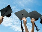 绍兴学历教育,专升本文凭,自考本科积分落户