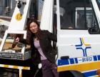 上海汽车救援高速救援道路救援拖车搭电送油