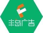 西安logo设计VI设计画册设计印刷,质优价廉,值得信赖