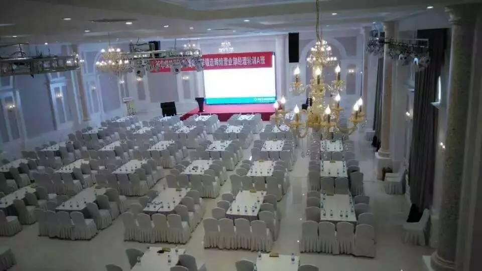 北京周边酒店会场专业千人会场大型会议培训基地蓝调庄园酒店