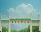 武汉大学专升本报名火热进行中