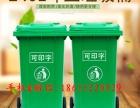 蚌埠本地商家 诚招怀远五河固镇凤阳县级环卫垃圾桶经销商