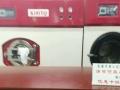专业健康环保洗护一体干洗店转让
