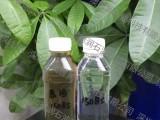基础油150BS新疆产 泰国150BS基础油 石蜡油