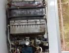 赤水空调安装维修