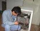 淮安LG洗衣机售后维修电话是多少