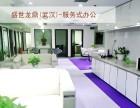直租可注册光谷高科大厦商务中心精装商务中小型办公室