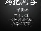 河北企业办理进京备案需要的材料