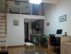 佳禾公寓日租68元起,月租1300-1800