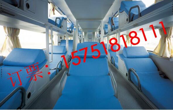 北京到句容汽车18921236278//全程高速
