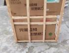 广州从化上门打木箱
