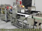 高端食品金属检测仪厂