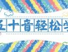 上海日語培訓 讓您深入接觸日語的精髓