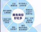 济南特价服装内衣鞋子商标出售各种商标转让可入京东