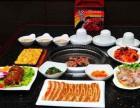 新罗食代炭火烤肉加盟