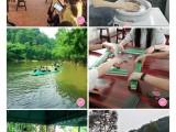 广州周边可以野炊烧烤聚会的农家乐