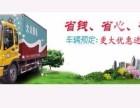 上海杨浦区搬家搬场有限公司延吉路店