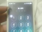 iPhone5s(苹果5s)