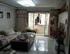 陈杨寨 金泰丝路花城 3室 2厅 126平米 出售金泰丝路花城